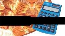cartão de visita Contabilidade monetário: moedas calculadora e amarelo com azul e preto