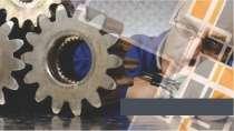 cartão de visita Engenharia controle_automação: engrenagens e cinza