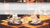 cartão de visita Restaurantes