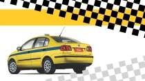 modelo de cartão de visita Táxi MBHZTAX18