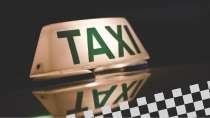 modelo de cartão de visita Táxi MBHZTAX22