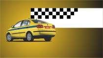 modelo de cartão de visita Táxi MBHZTAX41