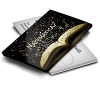 depoimento positivo de Marcelo sobre cartão de visita online